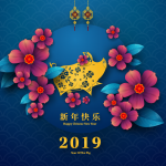 Blue Pig Year Card 2019 Vector